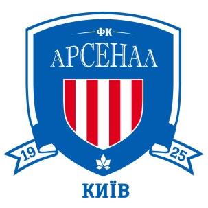 Арсенал-Киев