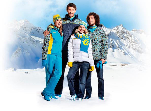 Женская спортивная одежда и. зимняя спортивная одежда интернет магазин