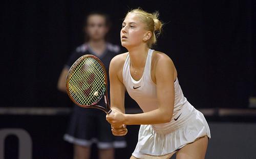 Костюк проиграла Заневской на турнире в Лонсестоне