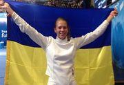 Катерина Чорній - прапороносець збірної України на закритті ЮОІ-2018