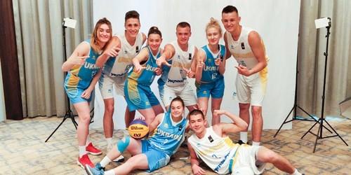 Сборные Украины U-18 стартуют на чемпионате мира по баскетболу 3x3