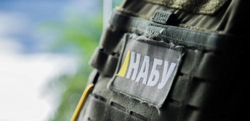 ОФИЦИАЛЬНО: НАБУ проводит обыски в Украинской ассоциации футбола