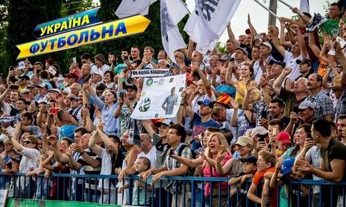 Украина футбольная. В объективе — плей-офф и Ковалевка