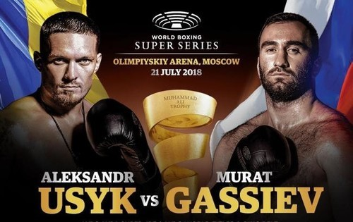 Мурат ГАССИЕВ: «Не знаю, что произойдет завтра ночью»