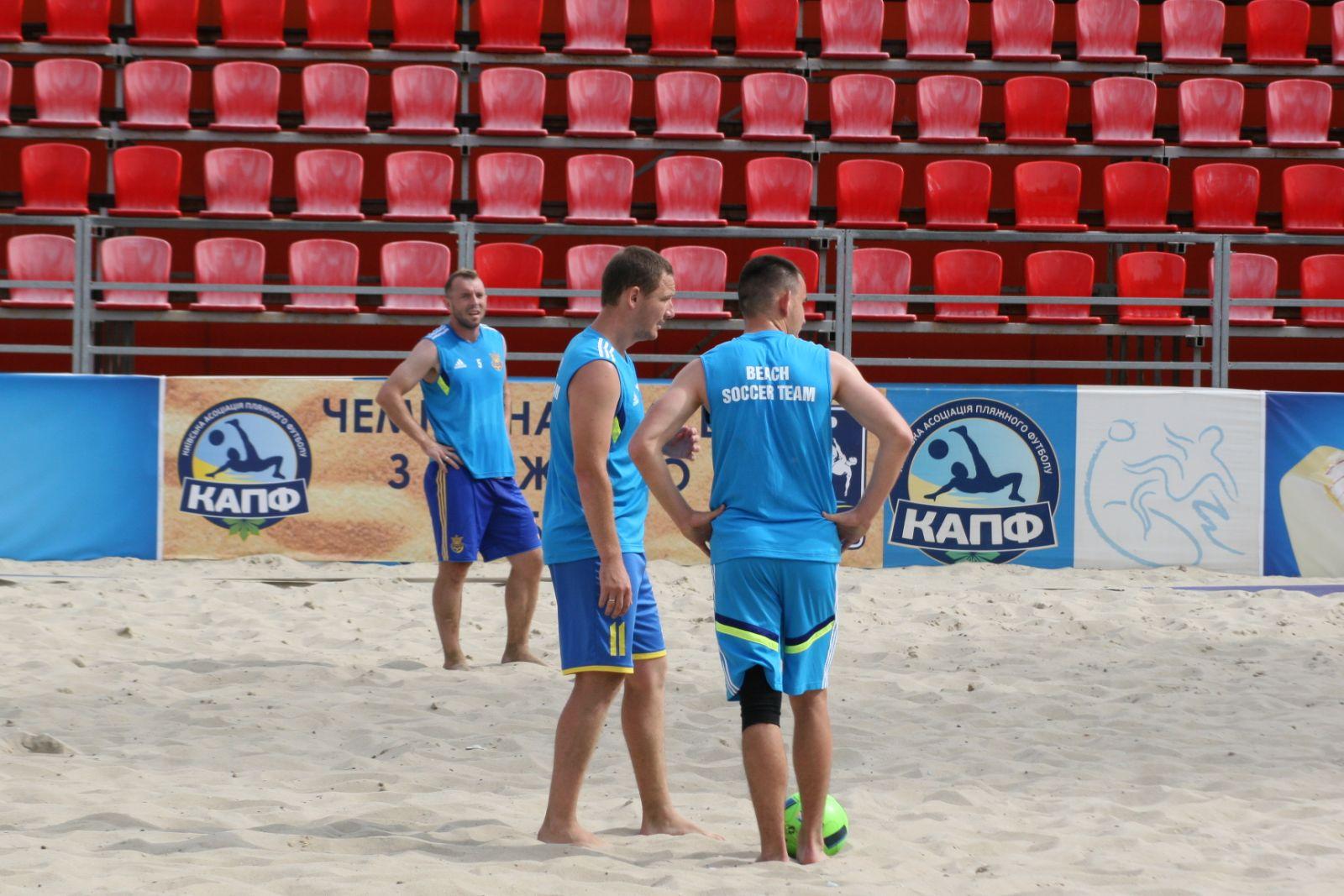 http://sport.ua/media/images/IMG_2531%5B1%5D.JPG